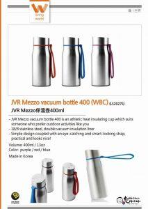 JVR Mezzo vacuum bottle 400