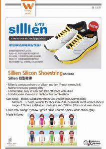 Sillien Silicon Shoestring