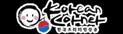 Korean Corner