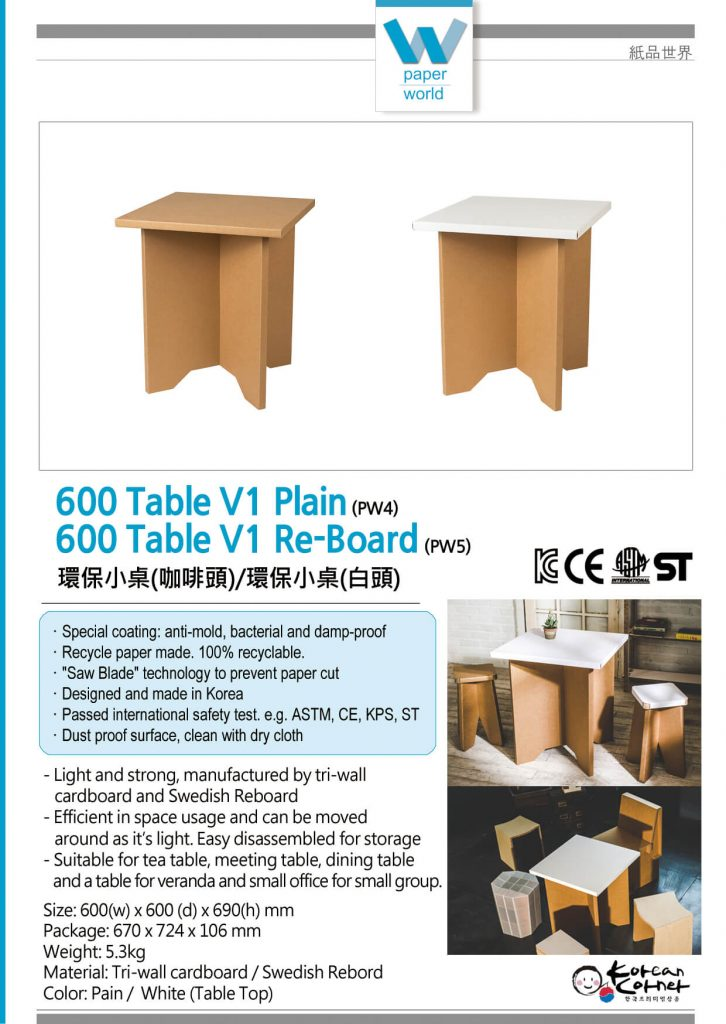 600 Table V1 Plain