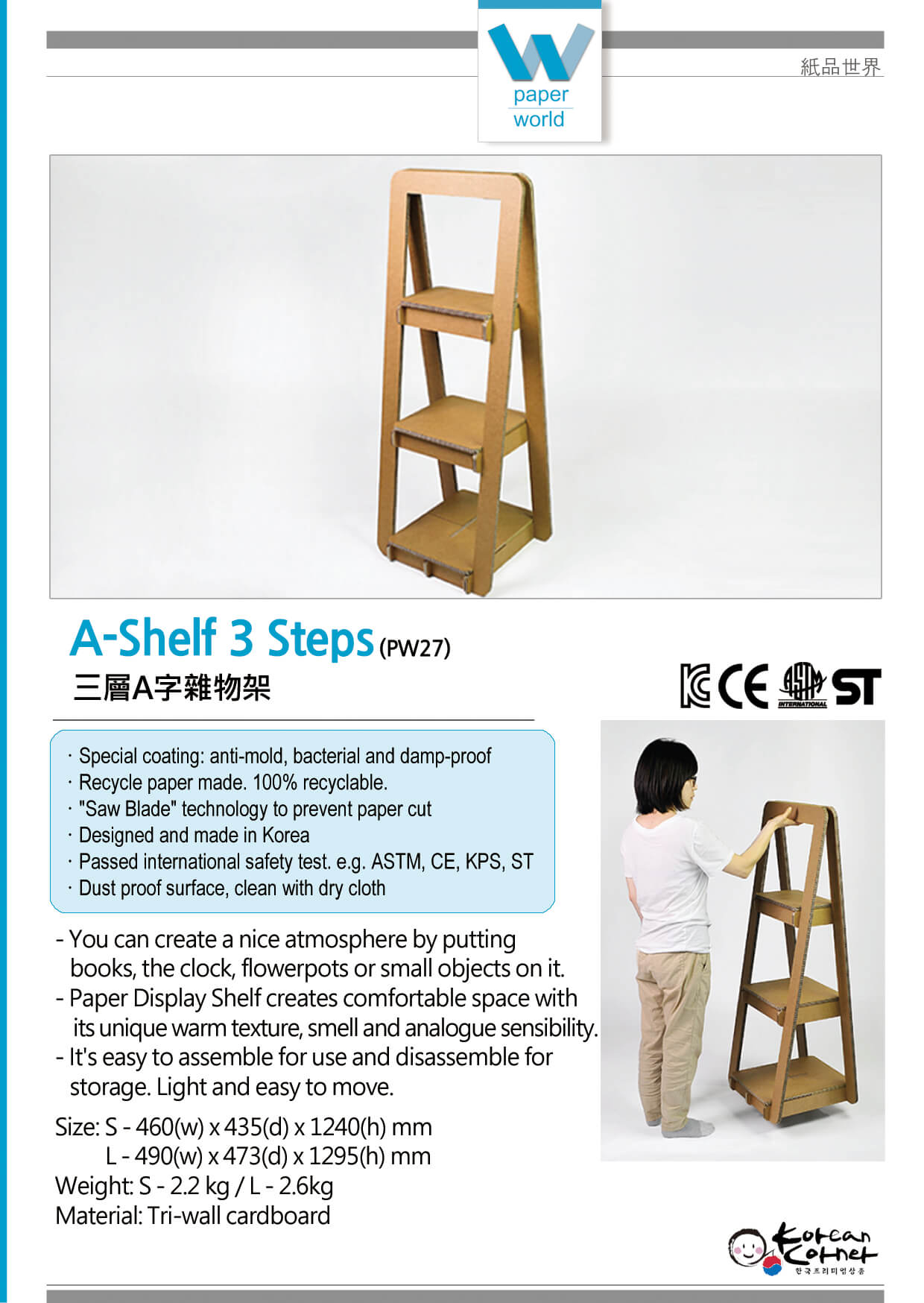 A-Shelf 3 Steps