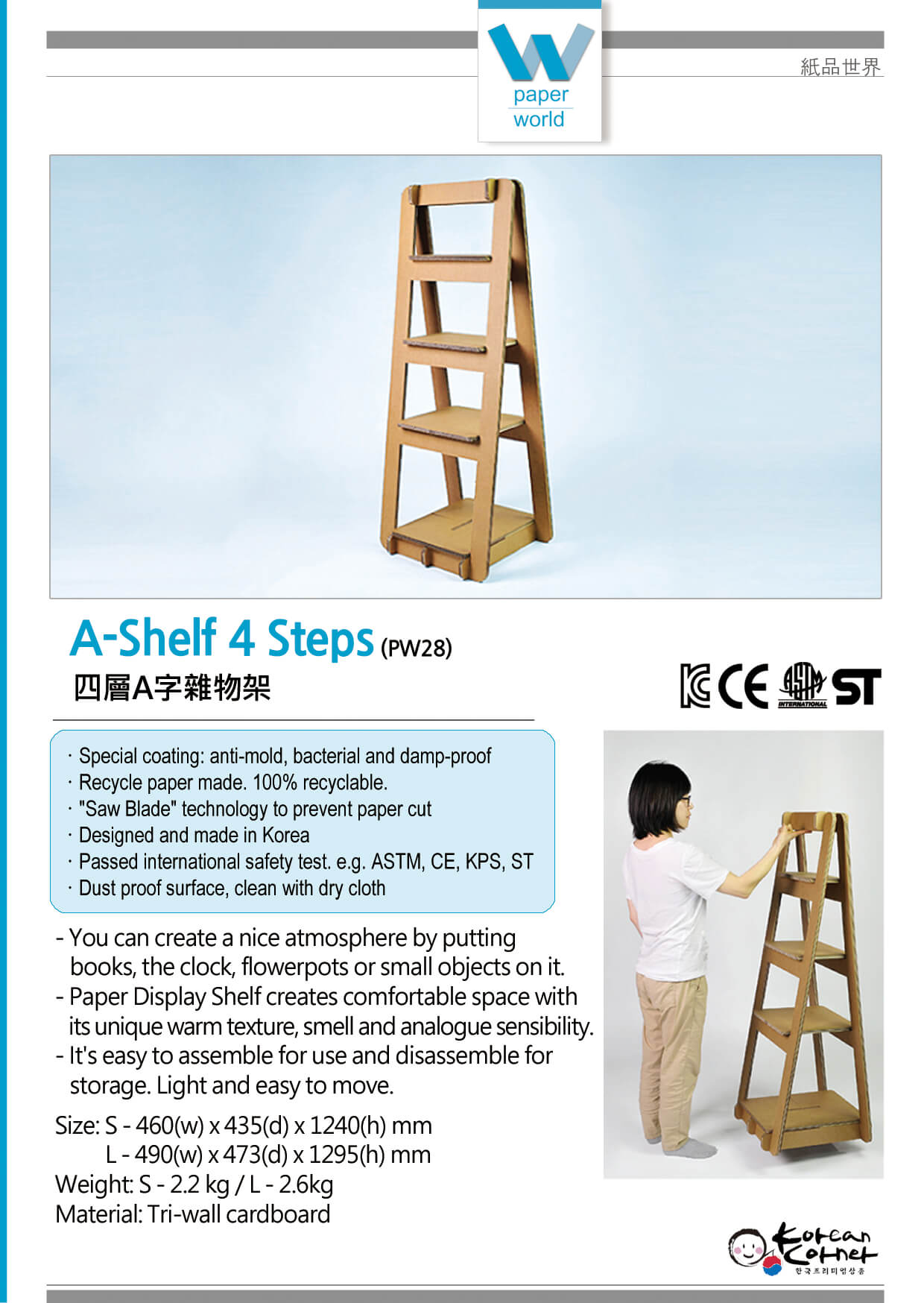 A Shelf 4 Steps