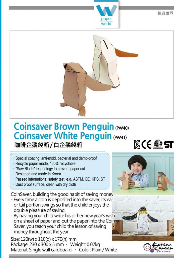 Coinsaver Penguin