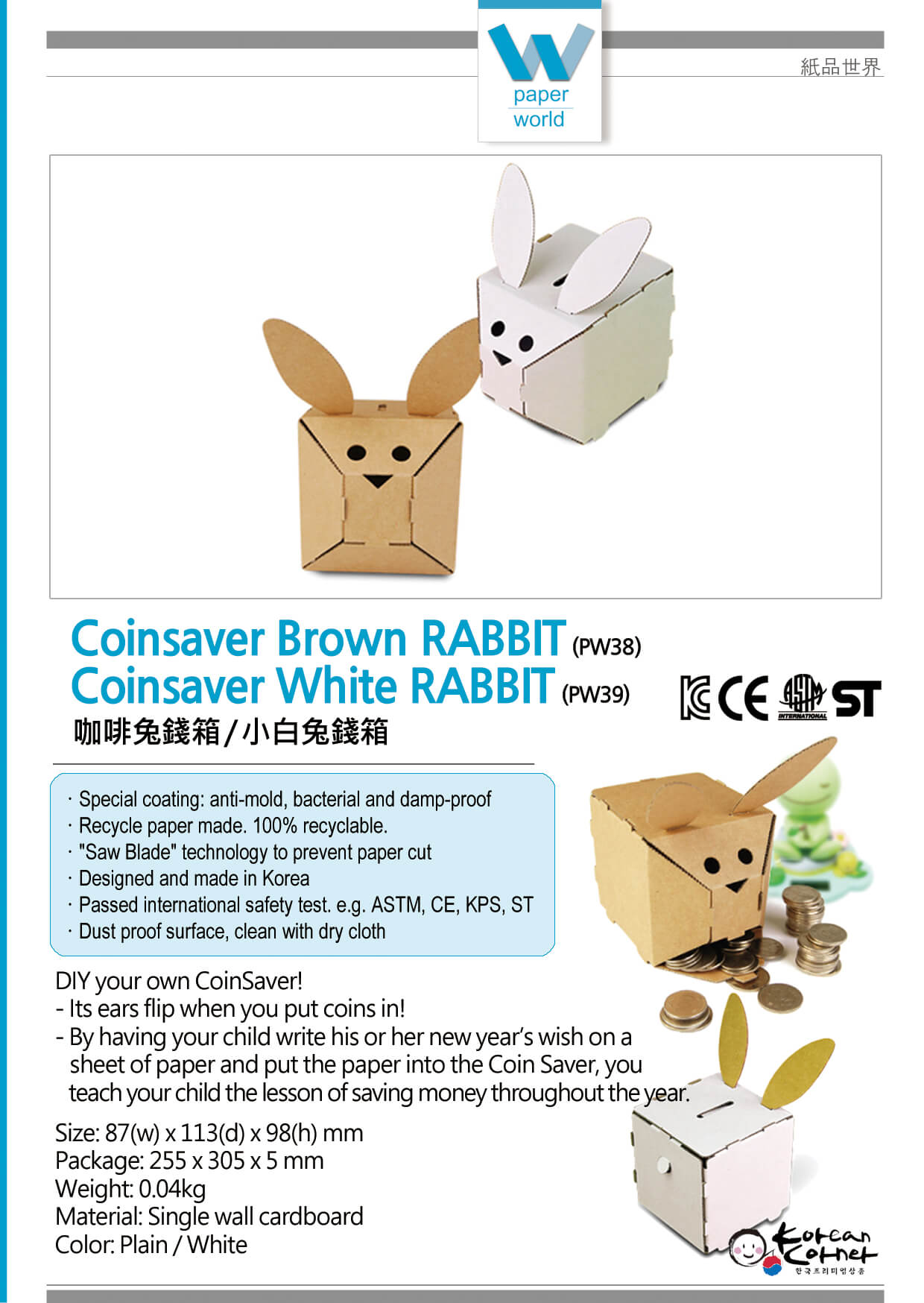 Coinsaver RABBIT