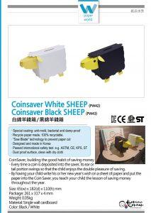 Coinsaver SHEEP