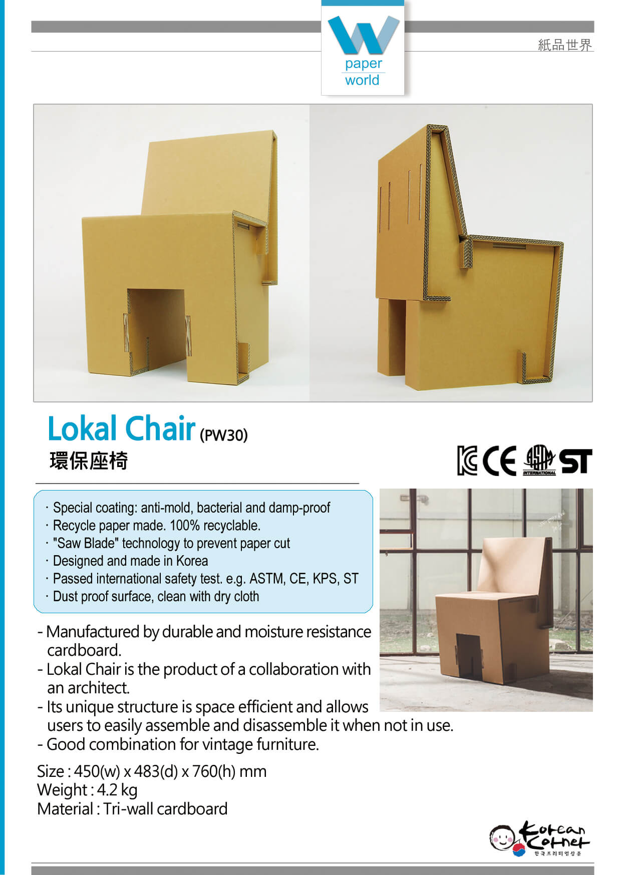 Lokal Chair