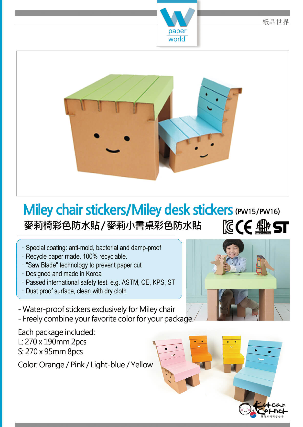 Miley chair stickers
