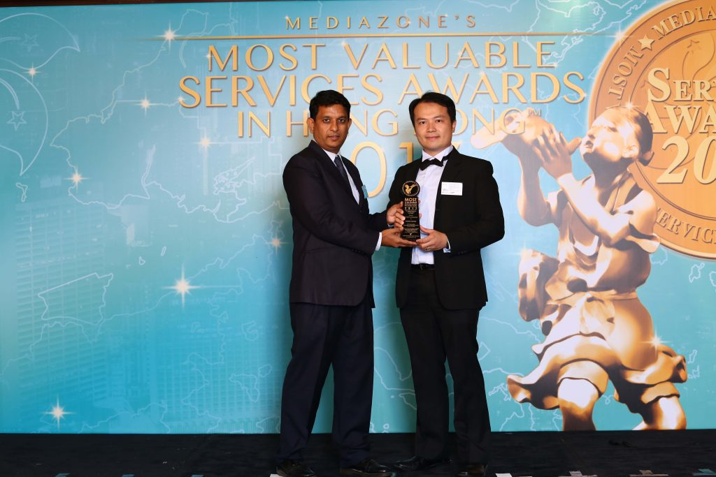 Most Value Services Award