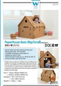 PaperHouse Basic
