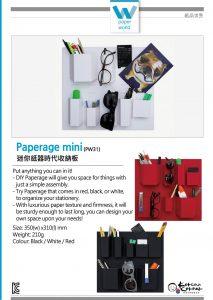 Paperage mini