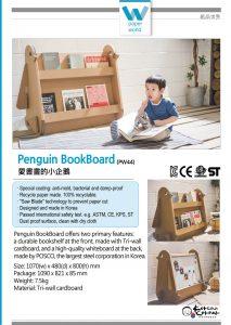 Penguin BookBoard