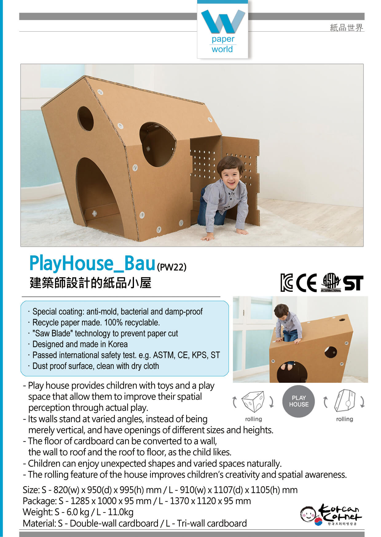 PlayHouse Bau