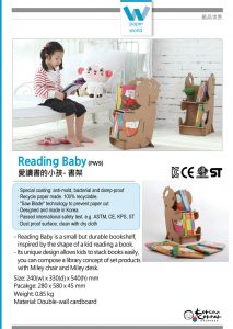 Reading Baby Book Shelf