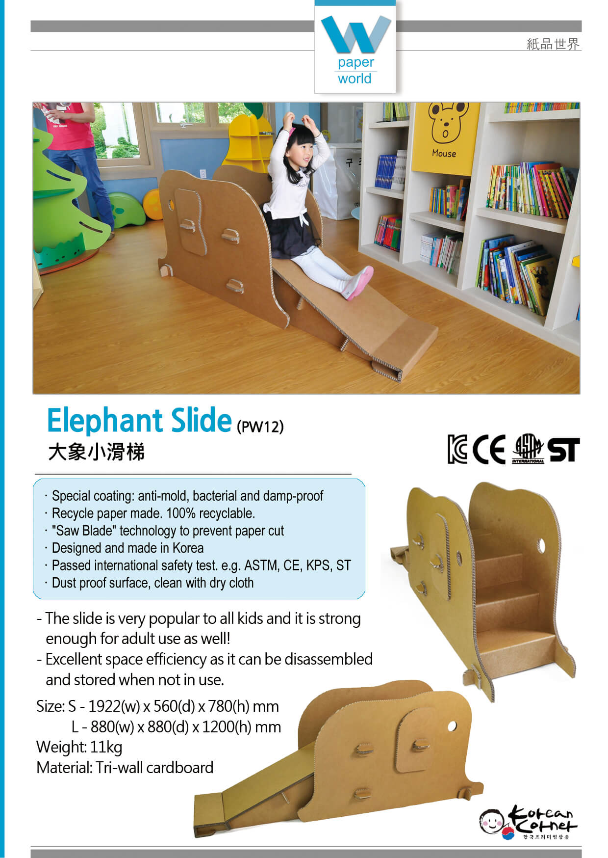 The elephant slide