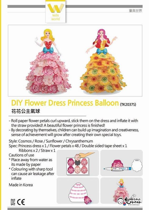 DIY Flower Dress Princess Balloon
