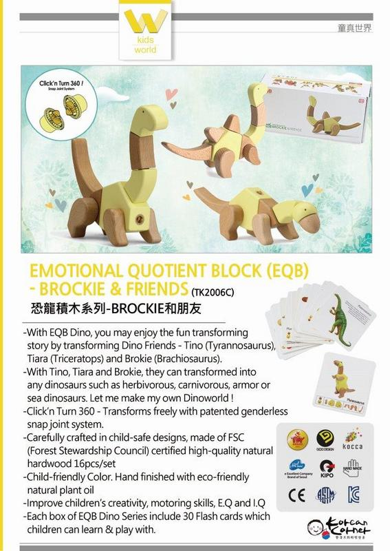 Emotional Quotient Block EQB Brockie Friends
