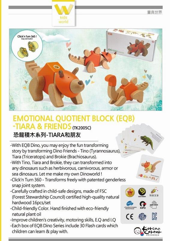Emotional Quotient Block EQB TIara Friends