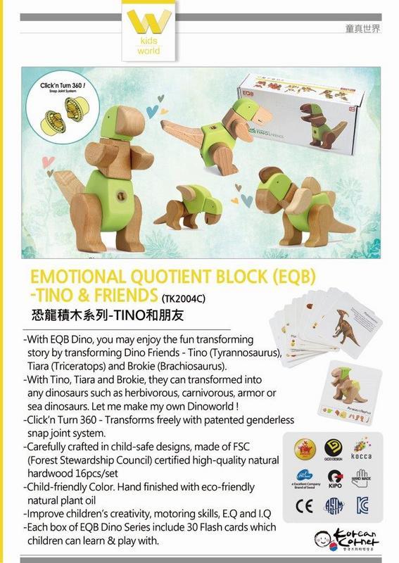Emotional Quotient Block EQB Tino Friends