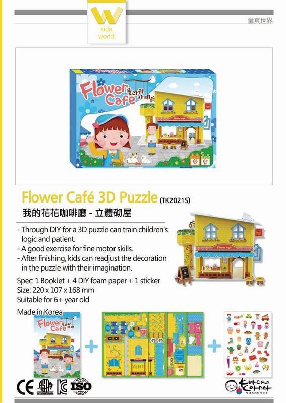 Flower Cafe 3D Puzzle