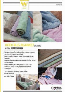 Heidi Rug blanket