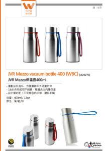 JVR Mezzo保溫壺400ml_廚房世界_Korean Corner