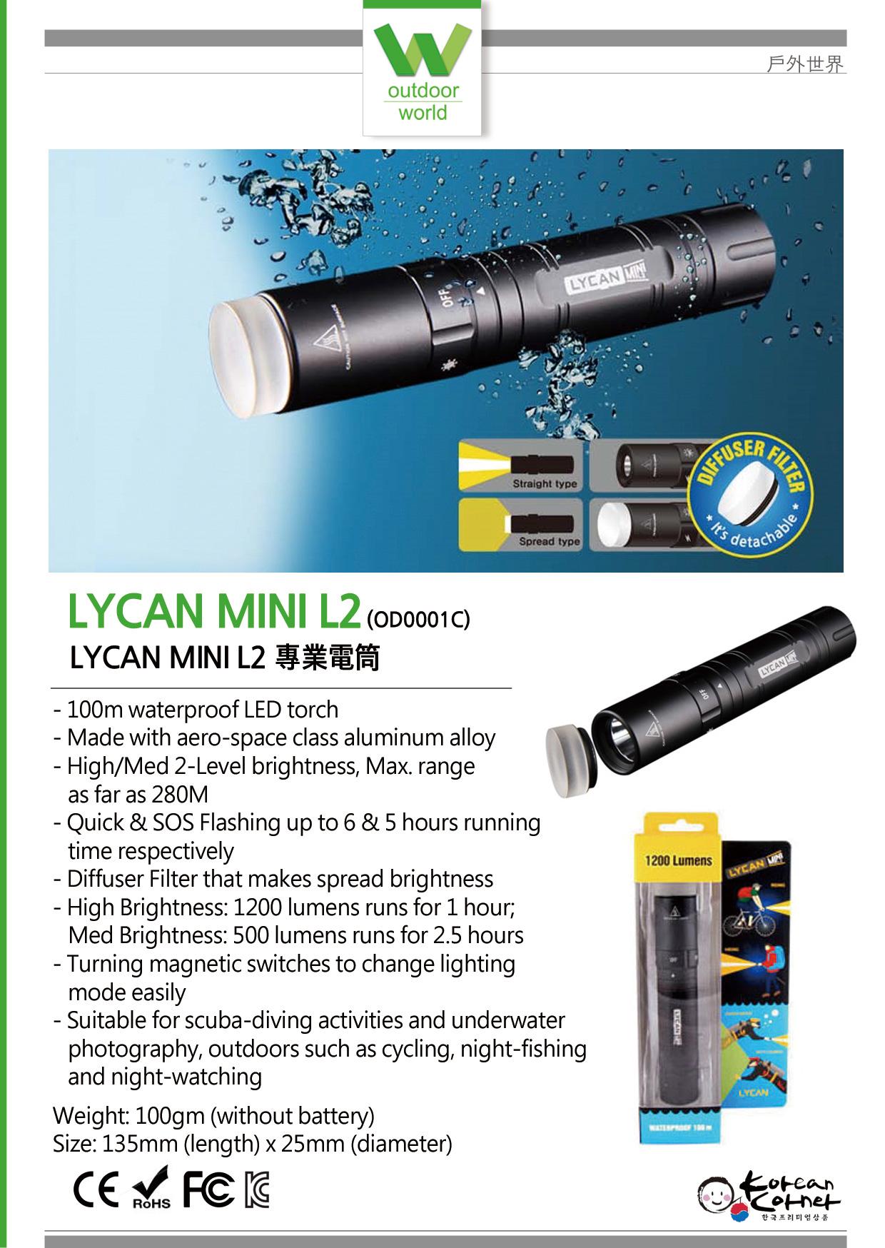 Lycan-Mini-L2_e_outdoor_world_Korean Corner