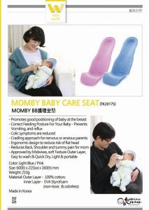 Momby Baby care seat