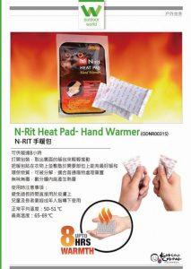 N Rit Heat Pad Hand Warmer