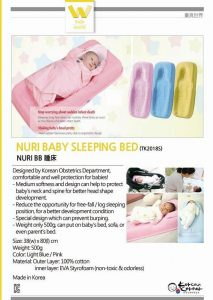 NURI Baby sleeping bed