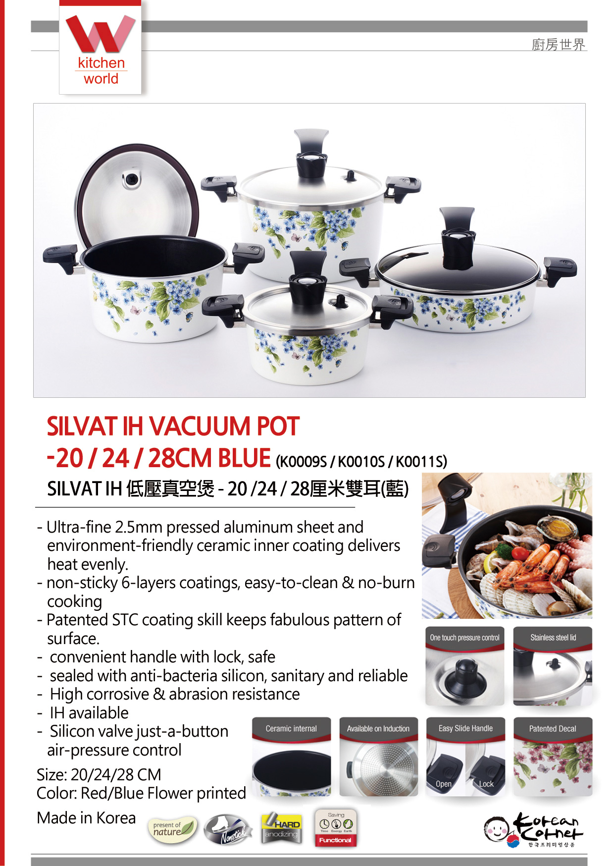 Silvat IH Vacuum Pot_kitchen world_korean corner