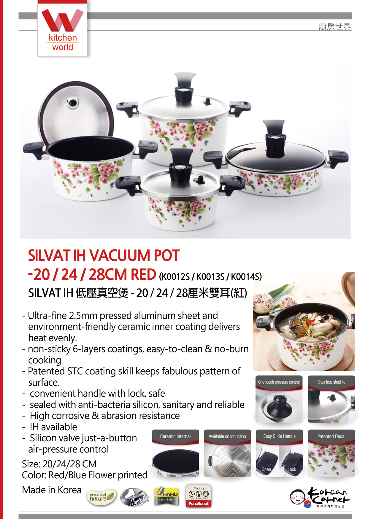 Silvat-IH-Vacuum-Pot-kitchen world- korean corner