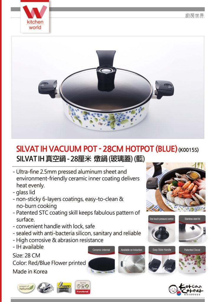 Silvat-IH-Vacuum-Pot-hotpot_kitchen world_korean corner