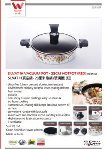 Silvat-IH-Vacuum-Pot-hotpot_kitchen world_korean corner