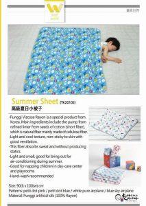 Summer Sheet