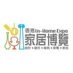 in home expo