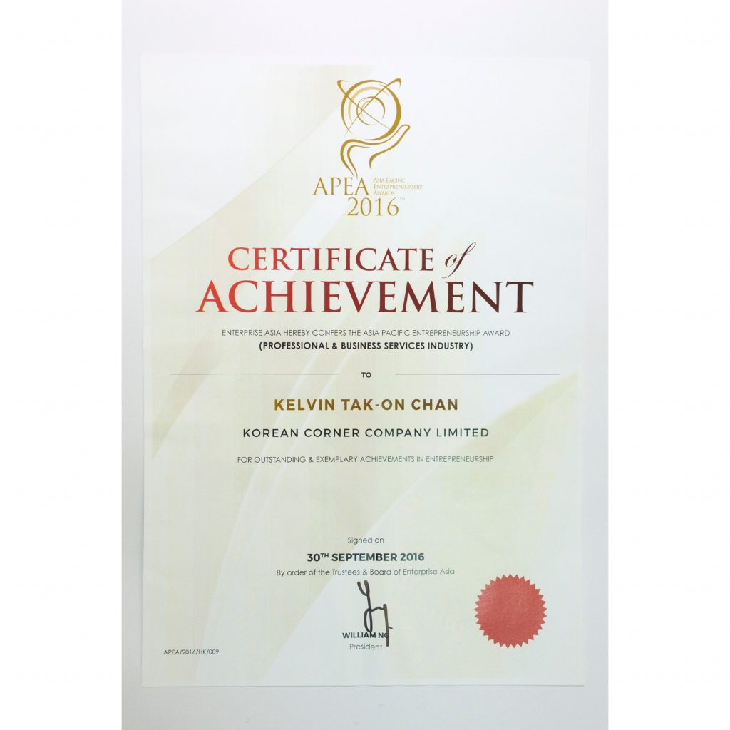 APEA Certificate of Achievement