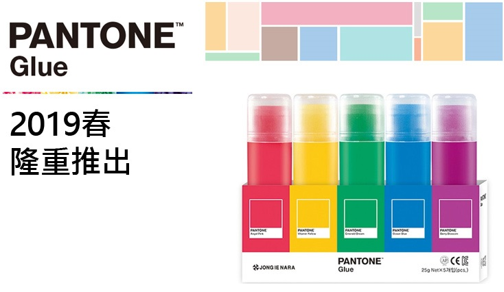 pantone-glue_Korean Corner_stationary_world_文儀世界_文具