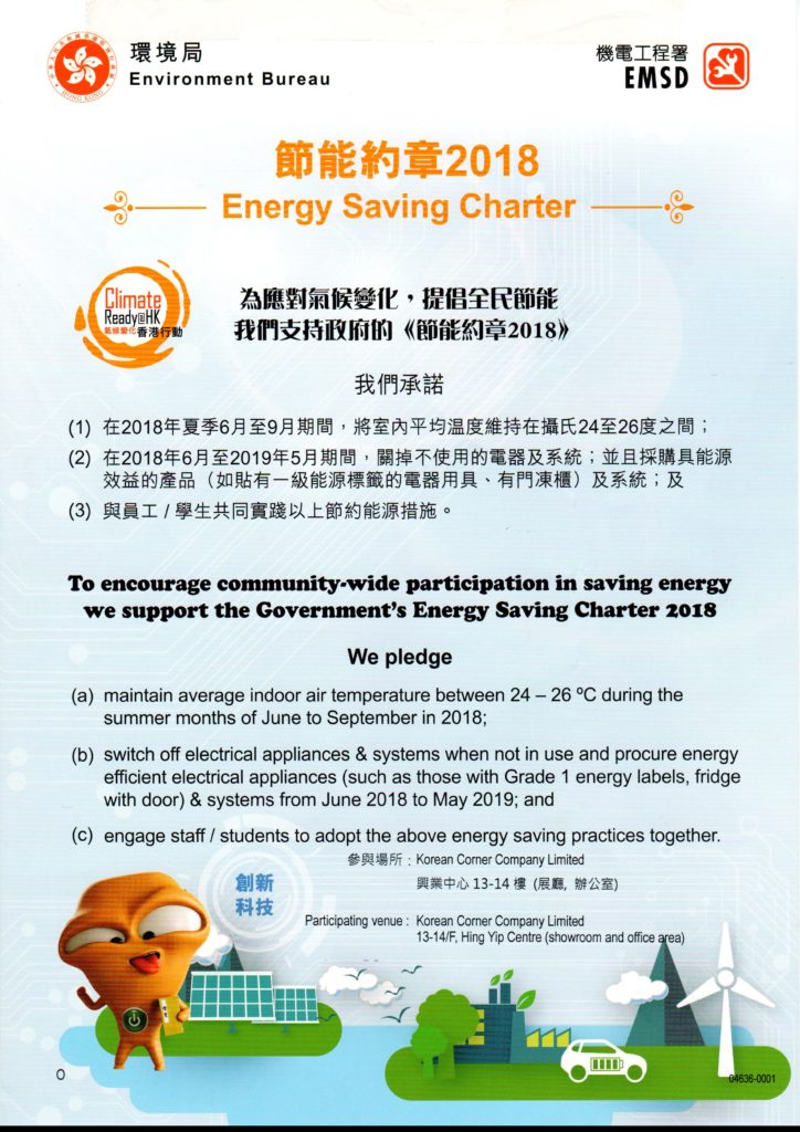 Energy Saving Charter