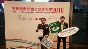 HSBC Living Business ESG Award_Korean Corner